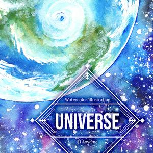 イラスト集「UNIVERSE」