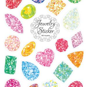 透明水彩 宝石シール