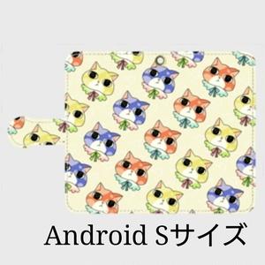 きのこねこ手帳型スマートフォンケース