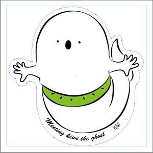おばけのキウィ・ステッカー | Meeting kiwi the ghost
