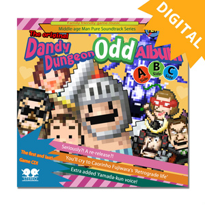 [Digital]The original Dandy Dungeon Odd Album A side, B side, C sides[Download]