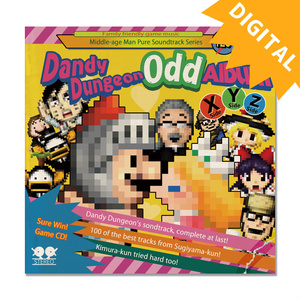 [Digital]Dandy Dungeon Odd Album X Side, Y Side, Z Side[Download]