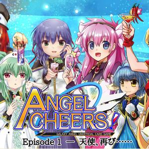 ANGEL CHEERS ! Episode1-天使、再び……