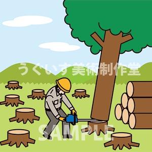 イラスト「森林伐採」
