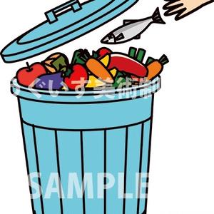イラスト「食品ロス、食品廃棄」