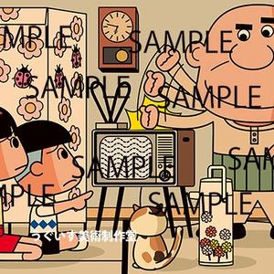 昭和イラスト「昭和のテレビ修理方法」