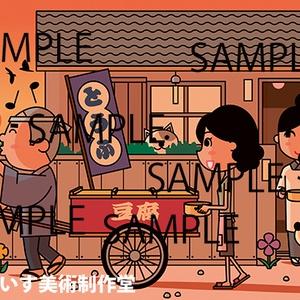 昭和イラスト「昭和の豆腐屋さん」