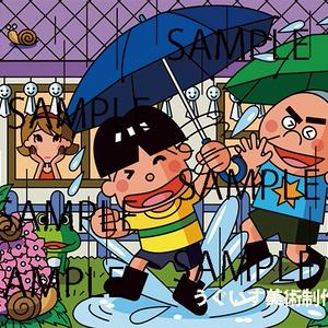 季節のイラスト「梅雨」