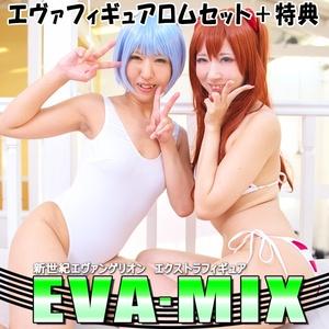 特典ロム付きセット([EVA-RED]+[EVA-WHITE]+[EVA-MIX])