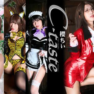 C-taste(写真集+ロムセット)