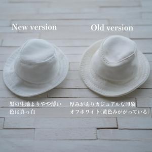 【即納】中折れハット白(小)