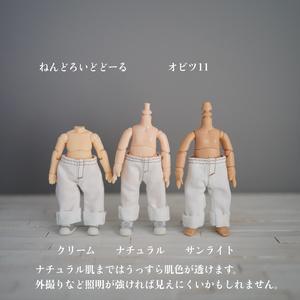 【即納】ロールアップデニム(まさかの共用)