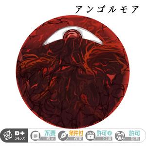 【エモクロアTRPG】怪異事典24種セット