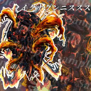 動く!?クトゥルフ神話生物素材集 第7弾!!