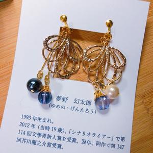 ヒプノシスマイク・幻太郎イメージイヤリング
