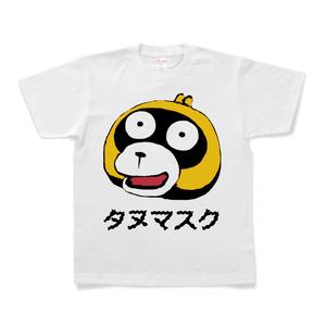 タヌマスクTシャツ