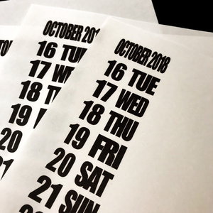 10月後半カレンダー:A4サイズ