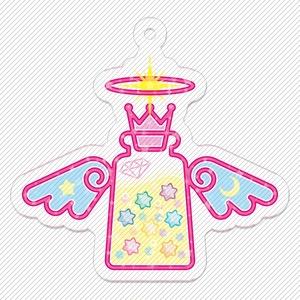 魔法の小瓶(金平糖入り) キーホルダー