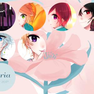 フルカラーイラスト本 『Atria』