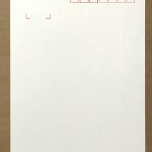 フェネックJK◆ポストカード