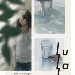 Lu La La