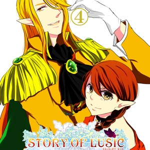 STORY OF LUSIC ④