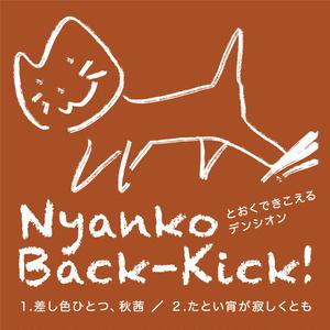 Nyanko Back-Kick