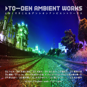 TO-DEN AMBIENT WORKS