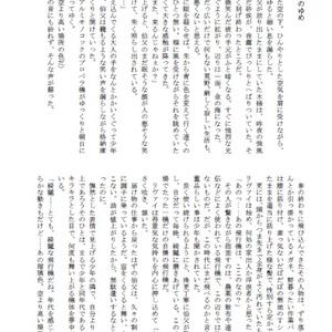 空に夢 地に朝(スマートレター設定)