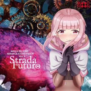 【マギアレコードアレンジサウンドトラックvol.2】Strada Futuro