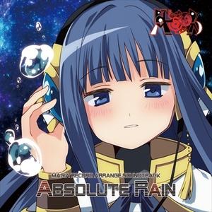 【マギアレコードアレンジサウンドトラックvol.1】ABSOLUTE RAIN