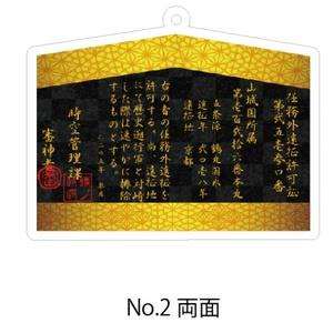 絵馬型アクキー(鶴丸)