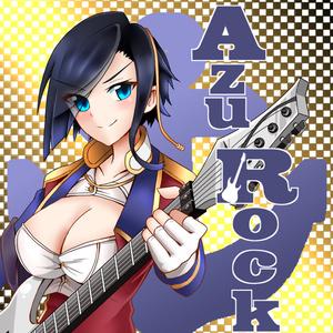 【先行頒布】AzuRock