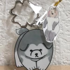 アラスカン・マラミュート子犬(小) アクリルキーホルダー