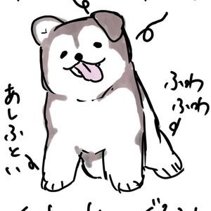 アラスカン・マラミュート子犬(中) アクリルキーホルダー