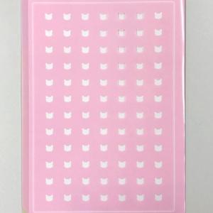 「クロネコ彼氏」3ポケットクリアファイル〈桜〉