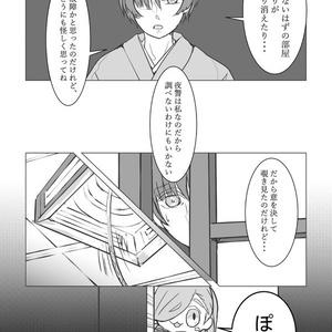 ぽあう!!!②