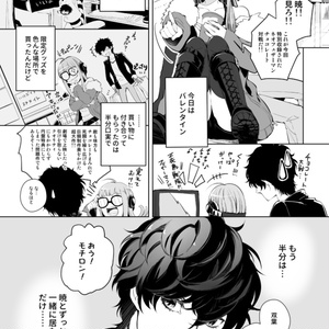 【主双】CHOCOLATE KISS【受注販売】