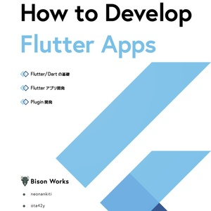 How to Develop Flutter Apps