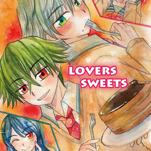 【DQX】LOVERS SWEETS