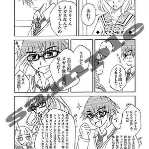 【DQX】ミランサミット