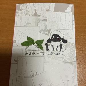 今日はリグバース日和 〜ルーンファクトリー5プレイ日記〜