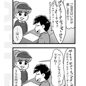 よんこま(完全版)