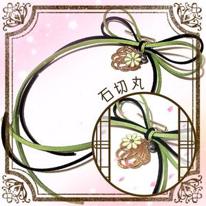 【刀剣乱舞イメージ】◆結び◆スエード調紐のポニーフック