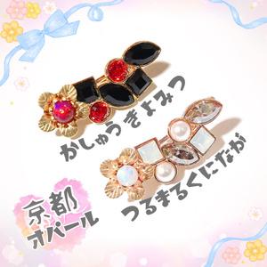 【刀剣乱舞イメージ】京都オパール♡桜のイヤーフック