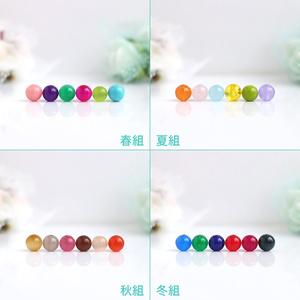 【A3!】ユニットイメージ天然石ピアスorイヤリング