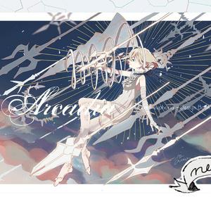 【新刊】Arcadia - 創作設定集#2【COMITIA126】