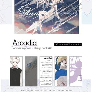Arcadia 創作設定集 #2(トレペなし)