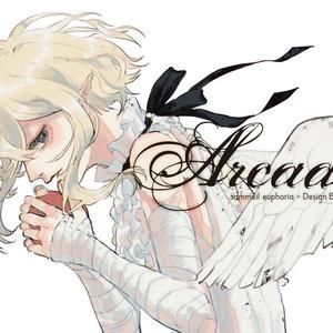 Arcadia - 創作設定集【再版】
