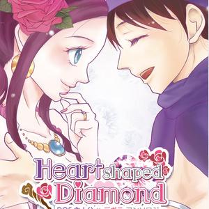 【グッズセット】DQ5主人公×デボラアンソロジー Heart shaped Diamond
